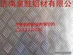 桓台县花纹铝板生产加工厂家