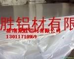 铝排厂家 优质铝排销售 质优价廉