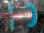 防腐鋼芯鋁絞線