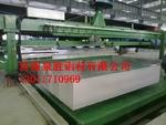 1060铝板覆膜铝板中厚板生产厂家