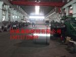 純鋁分類 純鋁價格 純鋁廠家