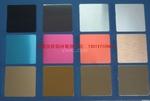 铝天花板专用彩色铝板