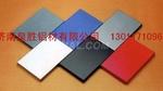 彩色鋁板價格