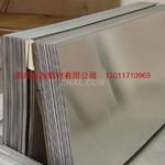 拉絲氧化鋁板價格
