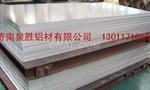 5083合金鋁板 5係合金鋁板