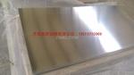 氧化铝板 1060烟花铝板 防腐铝板