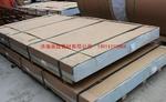 5052冲孔铝板