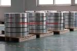 厂家供应铝卷、铝带、保温铝卷