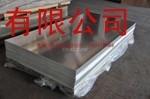 5083噴涂鋁板