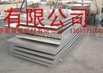 生產拉伸寬厚合金鋁板 泉勝鋁材