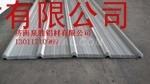 0.9毫米压型铝板铝瓦每平方价格