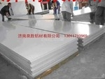 天津6系合金铝板厂家直供