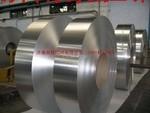 岑鞏縣鋁帶加工廠直供鋁帶分切
