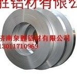 古丈縣鋁帶加工廠直供 鋁帶分切
