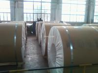 供應LF21鋁板及鋁卷