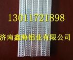 中空铝隔条,标准中空铝条规格
