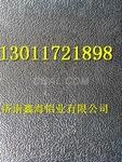 1060/3003/5052/5754指针铝板