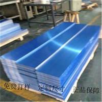 重慶中空鋁帶經營部