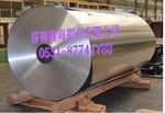 中空鋁條 高頻焊接中空鋁條