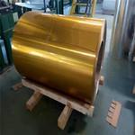 标准电缆铝带3003特价批发鑫海铝业