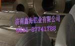济南铝带1060 厂家批发