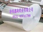 中空铝带8011价格透明