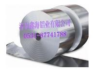 高頻焊中空玻璃專用可折彎鋁隔條 高頻焊中空玻璃高頻焊中空玻璃專用可折彎鋁隔條