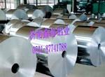 批发零售O态1060 3003 铝带济南鑫海铝业规格齐全质量保证