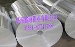 耐高温铝带 7075铝塑复合管用铝带价格超低