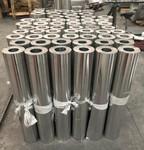 0.1mm,500mm合金铝卷铝板批零分切