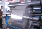 5052铝带 1060铝带 电缆铝带   加工定制