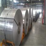 高频焊中空铝带  保温铝卷哪里有卖的
