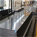 幕墻蜂窩板 沖孔蜂窩板 專業生產加工