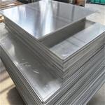 工業鋁箔 防潮鋁箔專業生產加工
