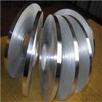 铠装铝带 合金铝卷  物美价廉 质量保障
