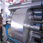 变压器铝带 电缆铝带 生产加工 来料分条