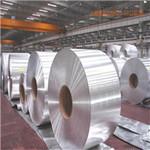 1060铝带3003铝带 5052铝带 批发厂家 规格齐全
