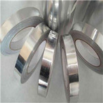 變壓器鋁帶 電纜鋁帶規格齊全 批發零售