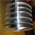 铝带 铝合金带分切铝带 现货出售 保材质