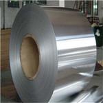 工业用铝合金卷带 电厂专用防腐蚀铝卷定做批发 质量上乘