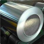 工业用铝合金卷带 电厂专用防腐蚀铝卷现货出售 保材质