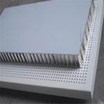 厂家销售 尺寸定做手工蜂窝净化板 3003蜂窝铝芯板