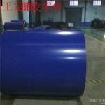 厂家销售 尺寸定做隔音隔热优质蜂窝铝板 聚酯蜂窝板