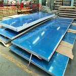 聚酯涂层蜂窝铝板  铝天花板