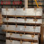 山东厂家销售批发喷涂铝蜂窝板 吸音铝蜂窝板
