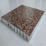 厂家销售 尺寸定做聚酯涂层蜂窝铝板  铝天花板