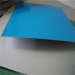 山東廠家銷售批發噴涂鋁蜂窩板 吸音鋁蜂窩板