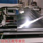 批零兼營聚酯涂層蜂窩鋁板  鋁天花板