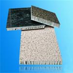 环保蜂窝铝板 隔热铝蜂窝板