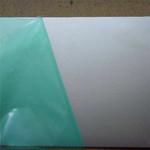 批零兼營環保鋁板 保溫隔音蜂窩板